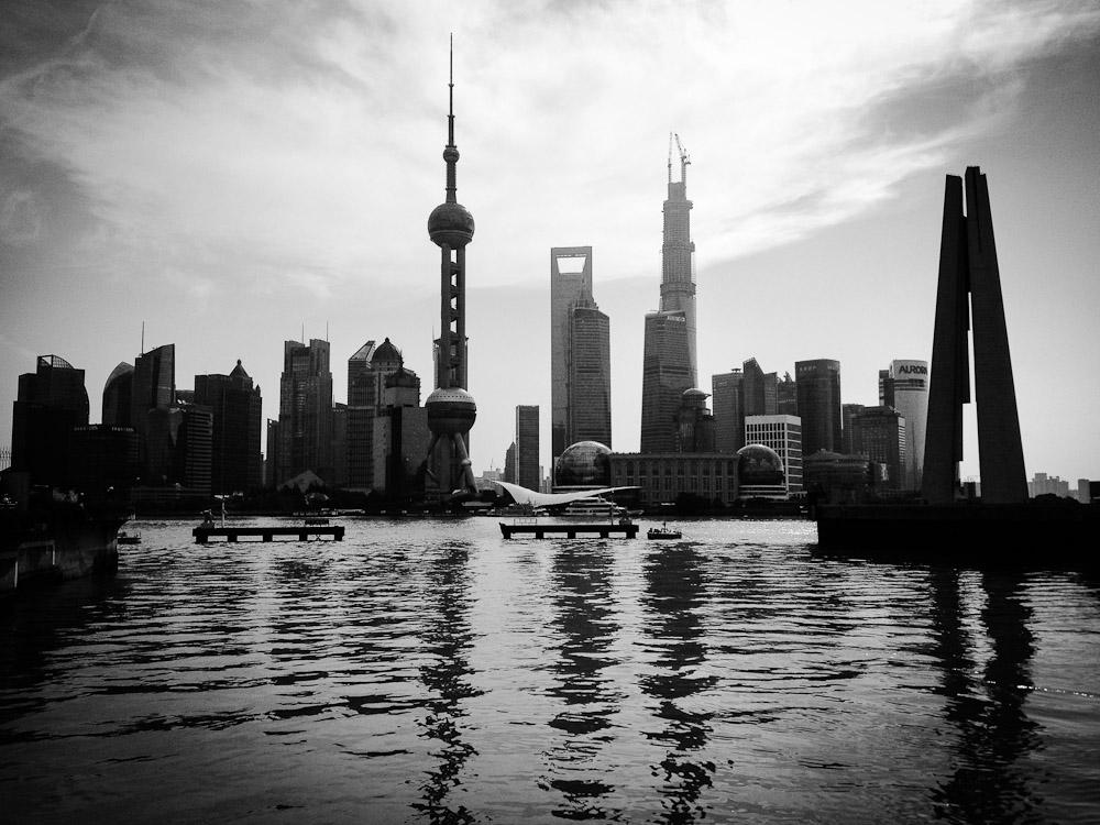 上海 Shanghai