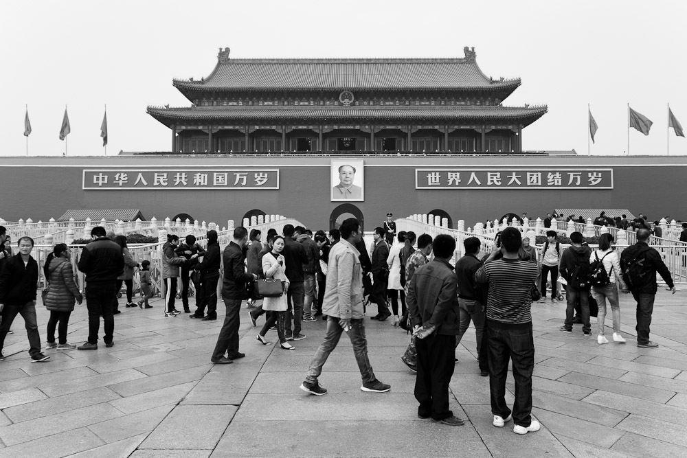北京 故宫 Beijing Forbidden City